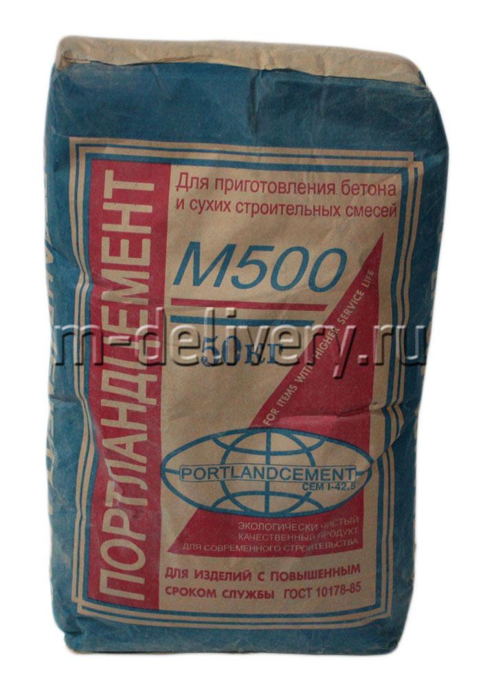 Сервис цемент москва виды бетона 7 букв