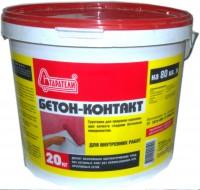 Бетон-контакт СТАРАТЕЛИ (20 кг)