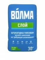 Штукатурка ВОЛМА СЛОЙ Универсальный (30 кг)