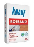 Штукатурка KNAUF ROTBAND / КНАУФ РОТБАНД Белый (30 кг)
