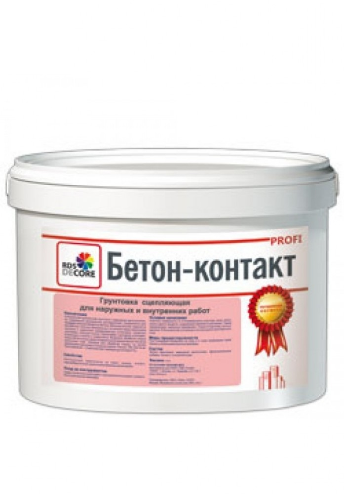 Профи бетон москва окраска бетона пигментами