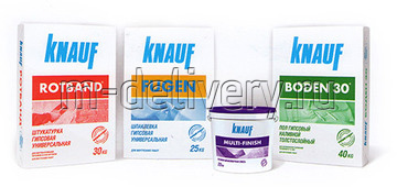 Продажа сухих смесей Knauf